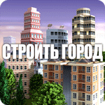 City Island 3 – Building Sim