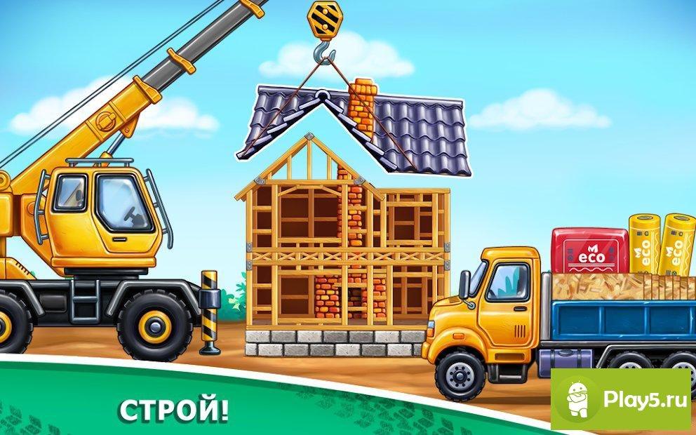 игра apk на русском