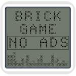 Brick Game Classic 1984 - No Ads