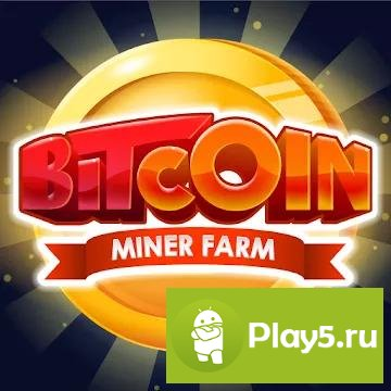 Bitcoin Miner Farm: Clicker Game