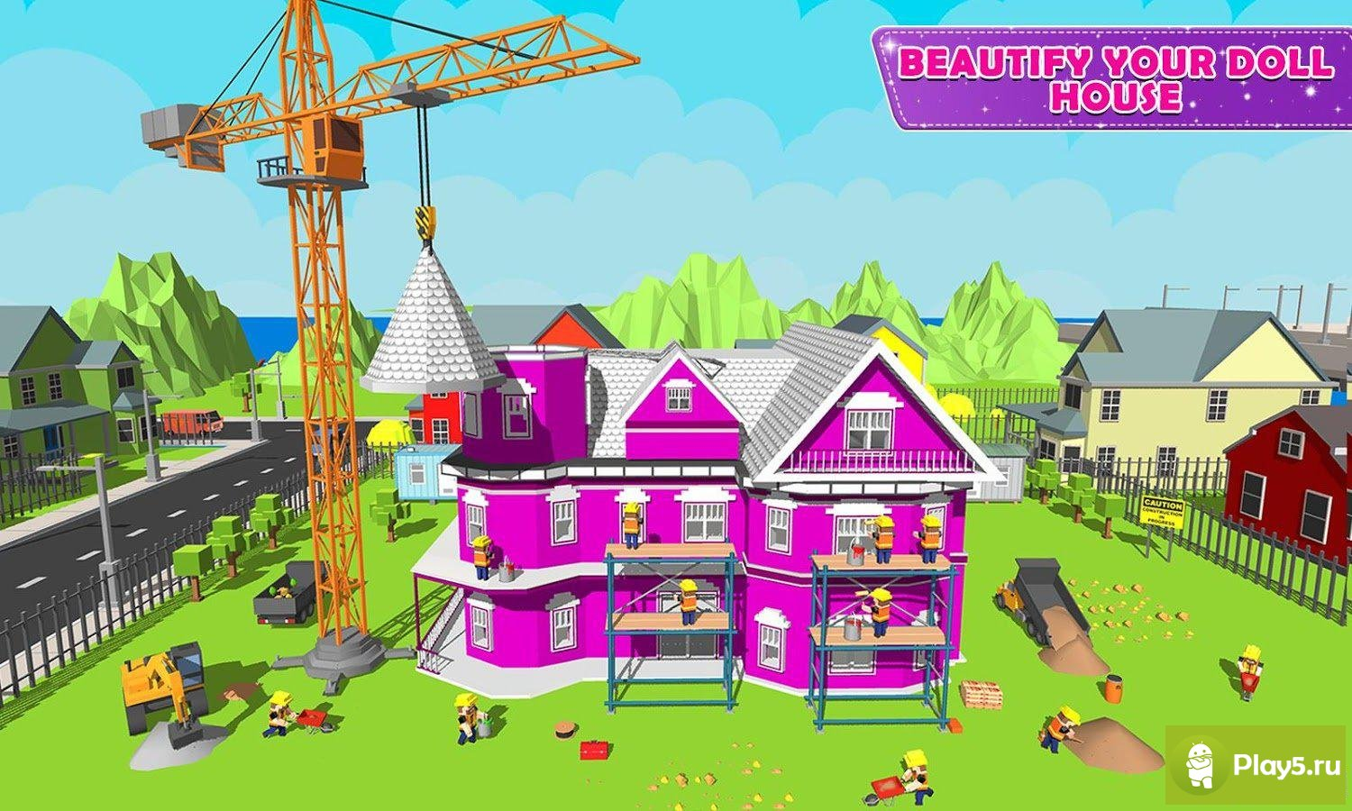 girl house apk на русском