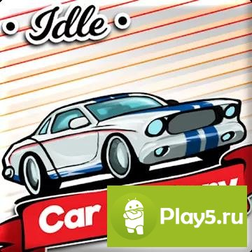 Idle Car Factory: Car Builder, Tycoon Game 2019