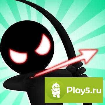 Archery : Stickman Games