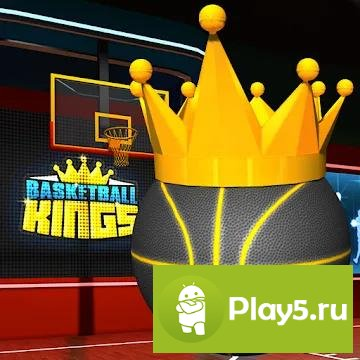 Basketball Kings: Mult?player