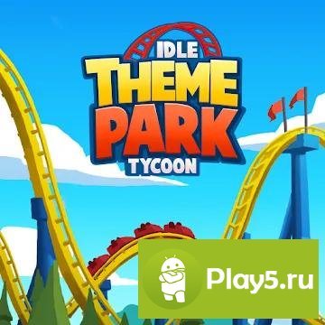 Idle Theme Park Tycoon - Recreation Game